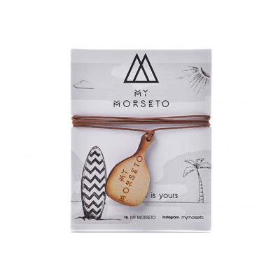 Κρεμαστό mini Ρακέτα Θαλάσσης Ξύλινο My Morseto -Καφέ