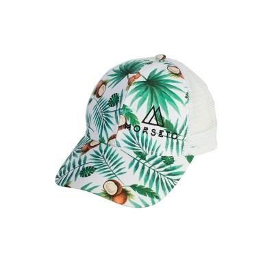 Καπέλο Jockey Coconut